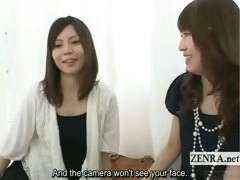 subtitled-japanese-office-lady-all-female-butt-exam