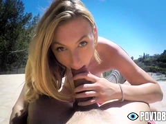 hardcore-outdoor-pov